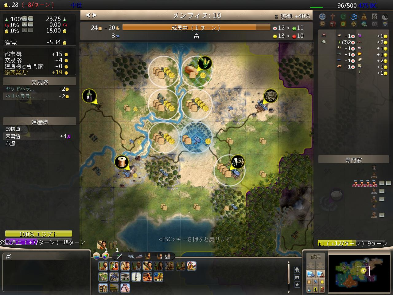 Civ4ScreenShot2131.JPG
