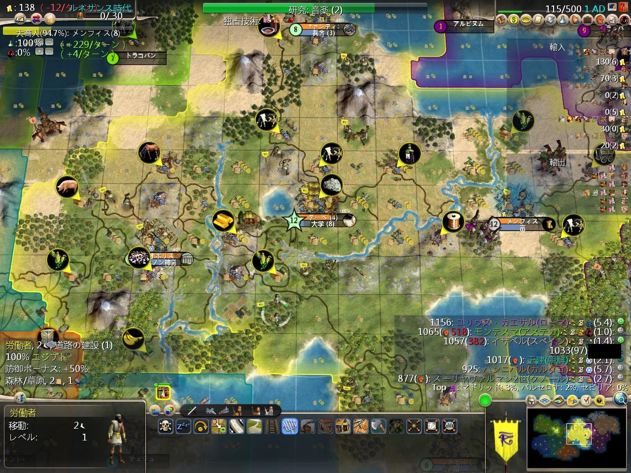 Civ4ScreenShot2135.JPG