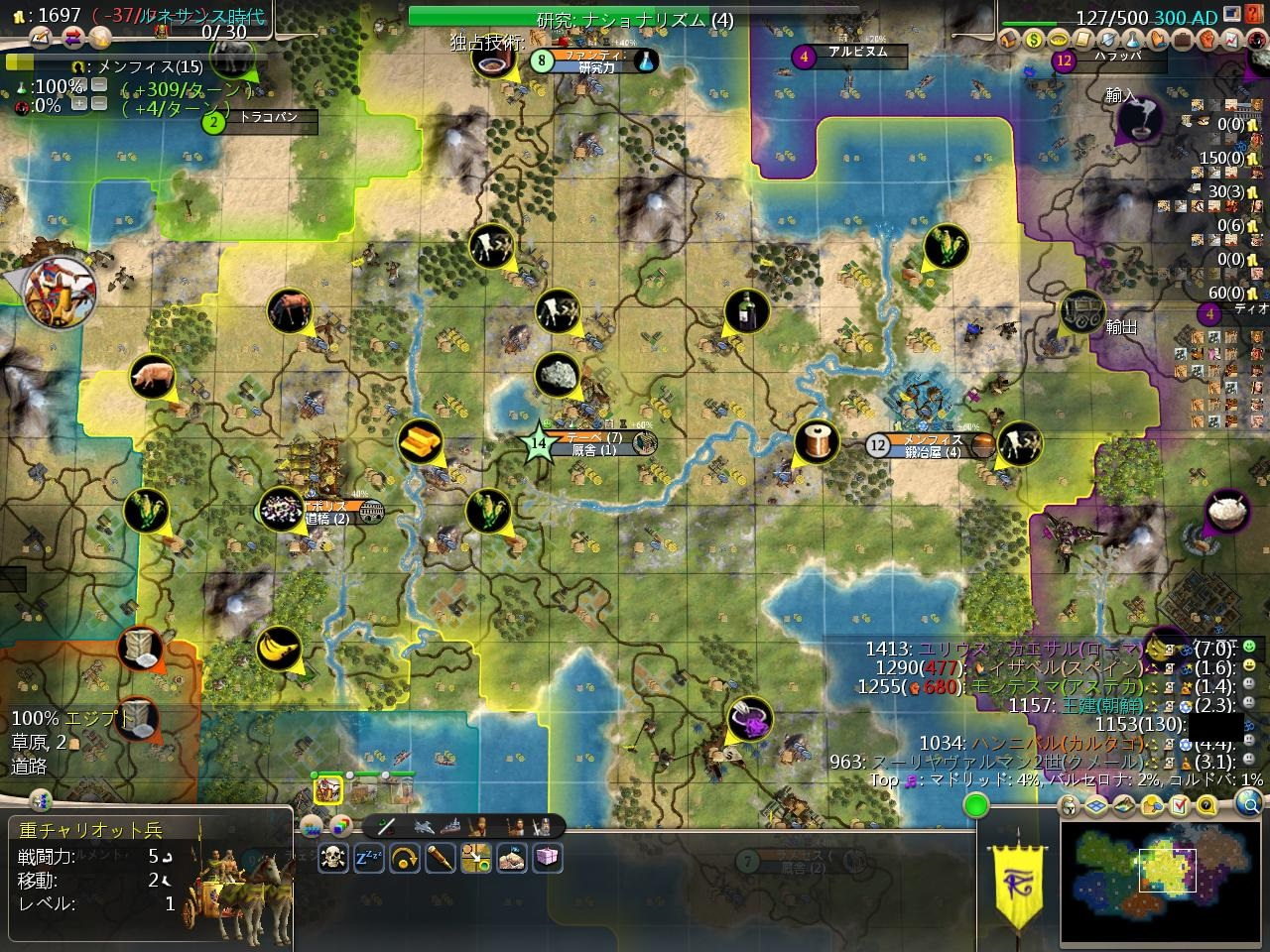 Civ4ScreenShot2137.JPG