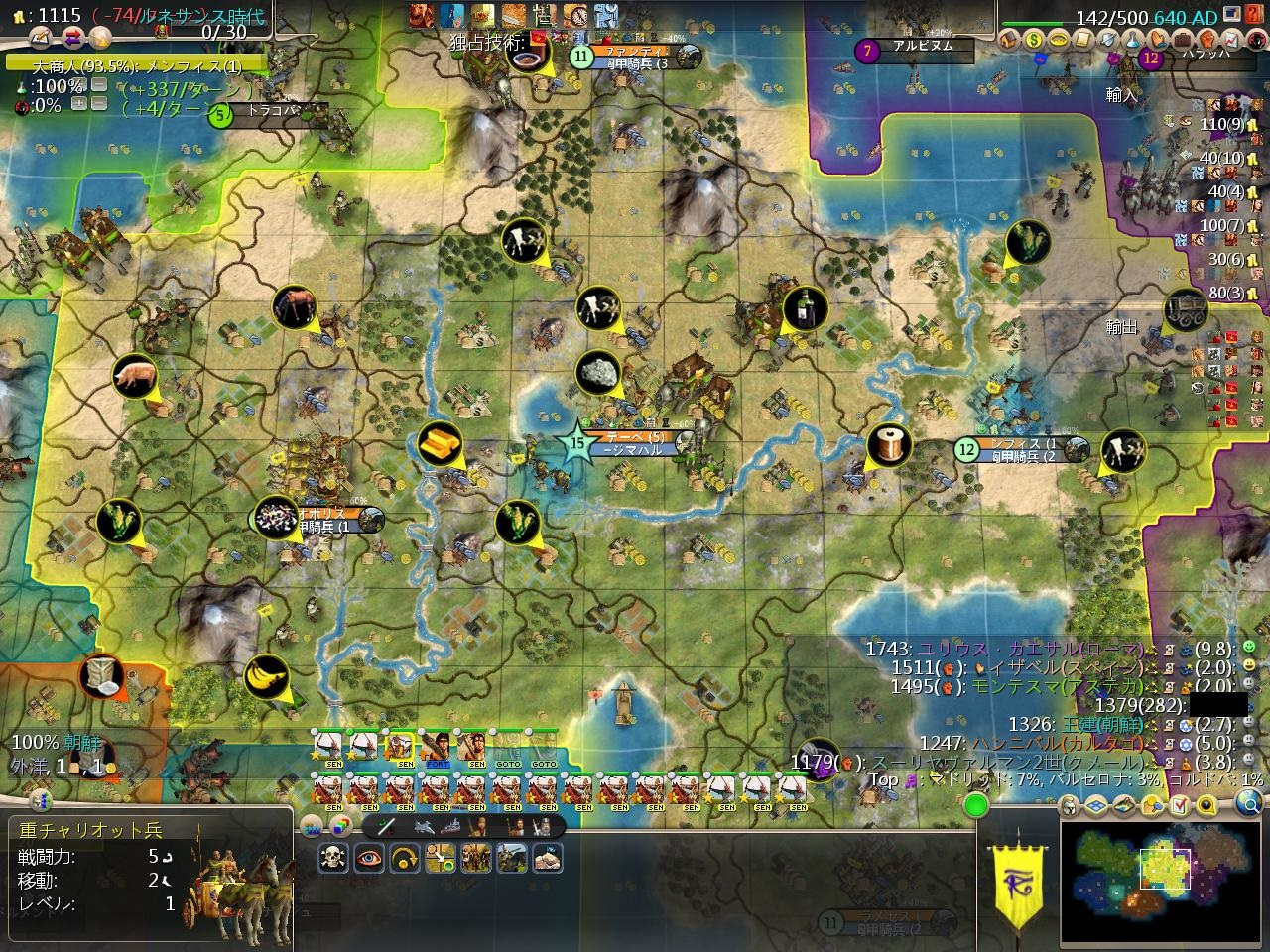 Civ4ScreenShot2140.JPG