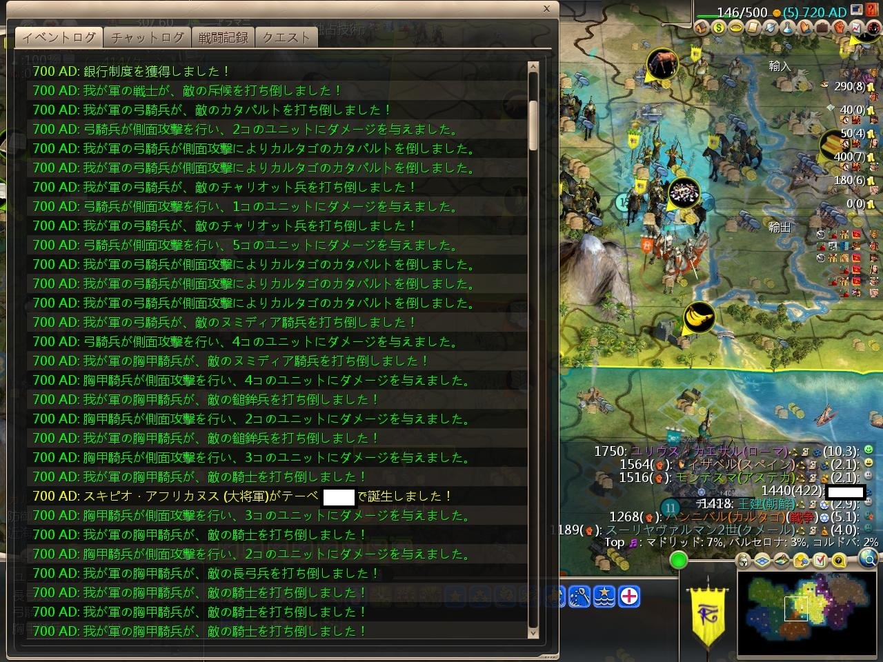 Civ4ScreenShot2143.JPG