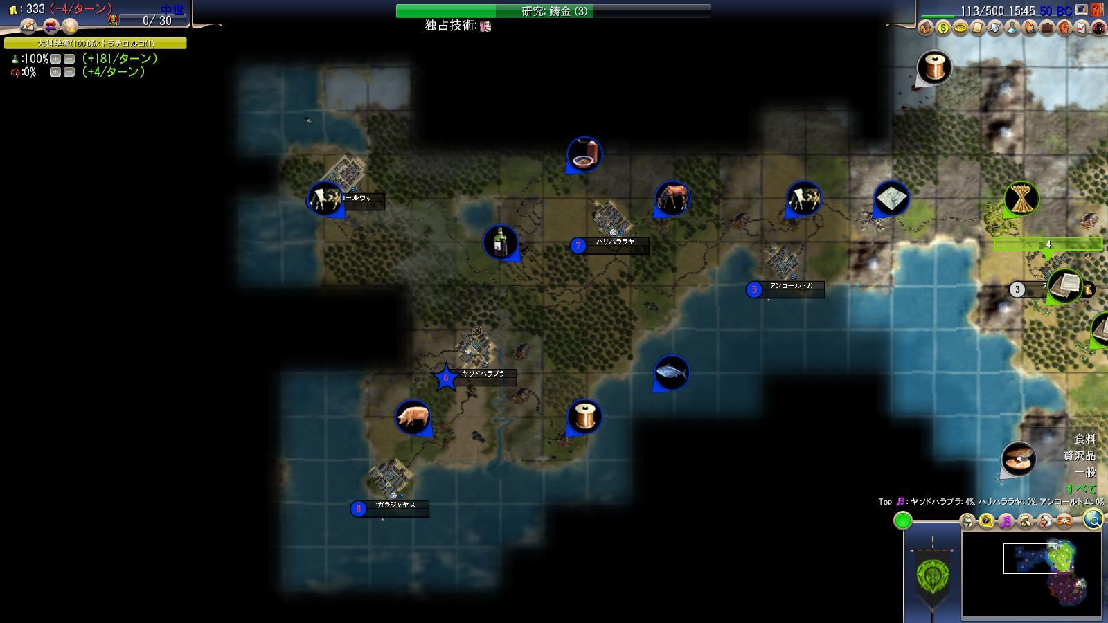 クメール地図2.JPG