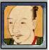 Nobunaga-button-dds.png