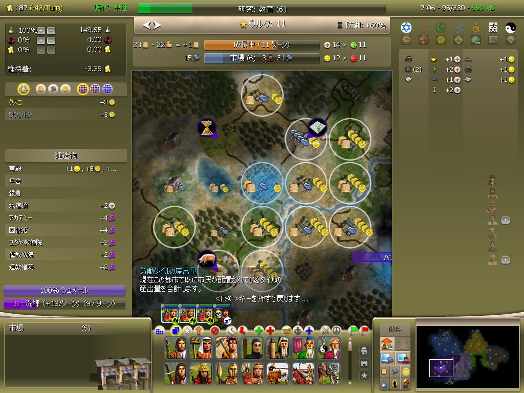 City_screen_01.jpg