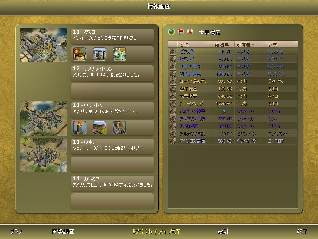 F9_02.jpg