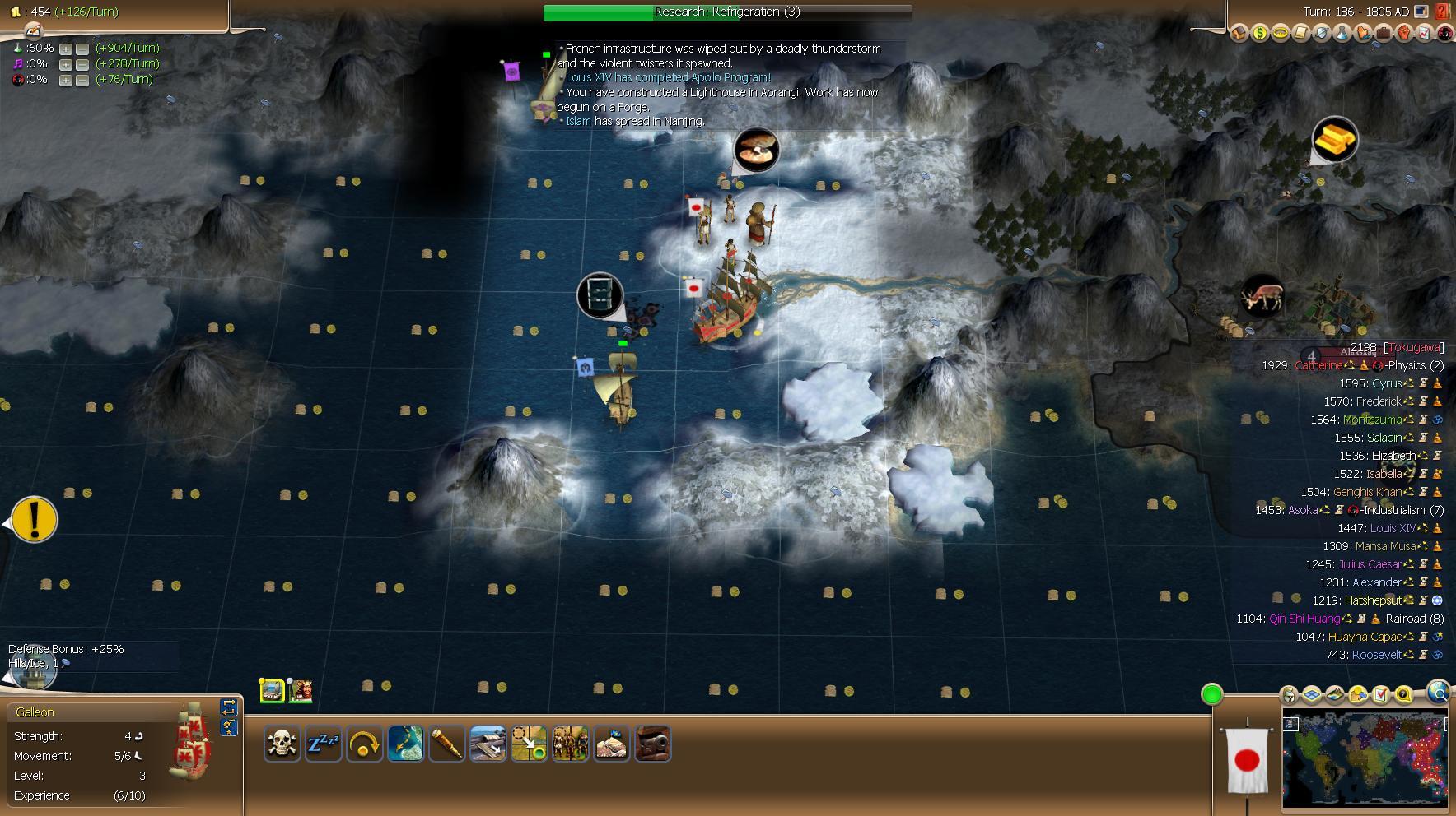 Civ4ScreenShot0193.JPG