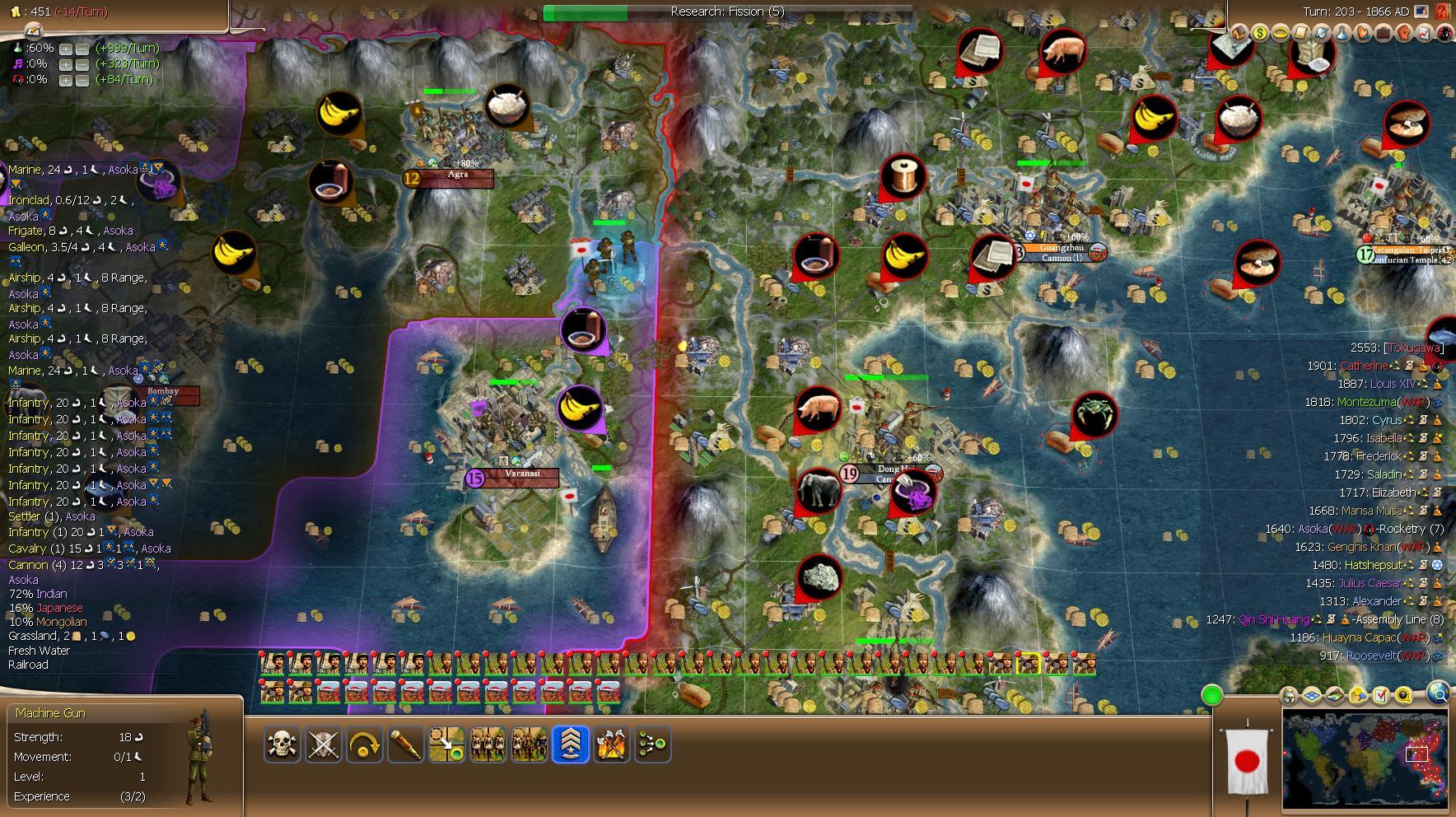 Civ4ScreenShot0209.JPG