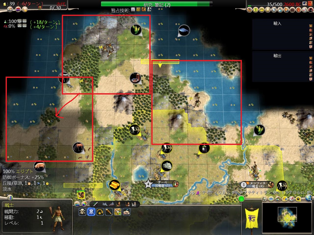 Civ4ScreenShot2123.JPG