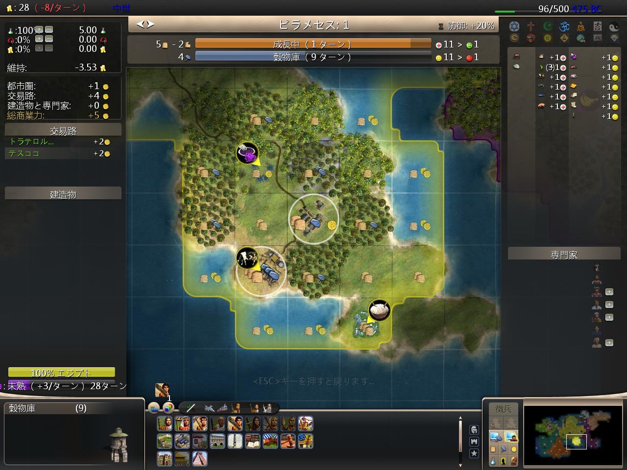 Civ4ScreenShot2134.JPG