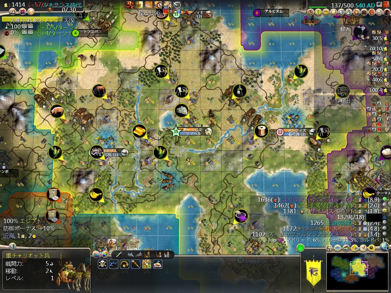 Civ4ScreenShot2139.JPG