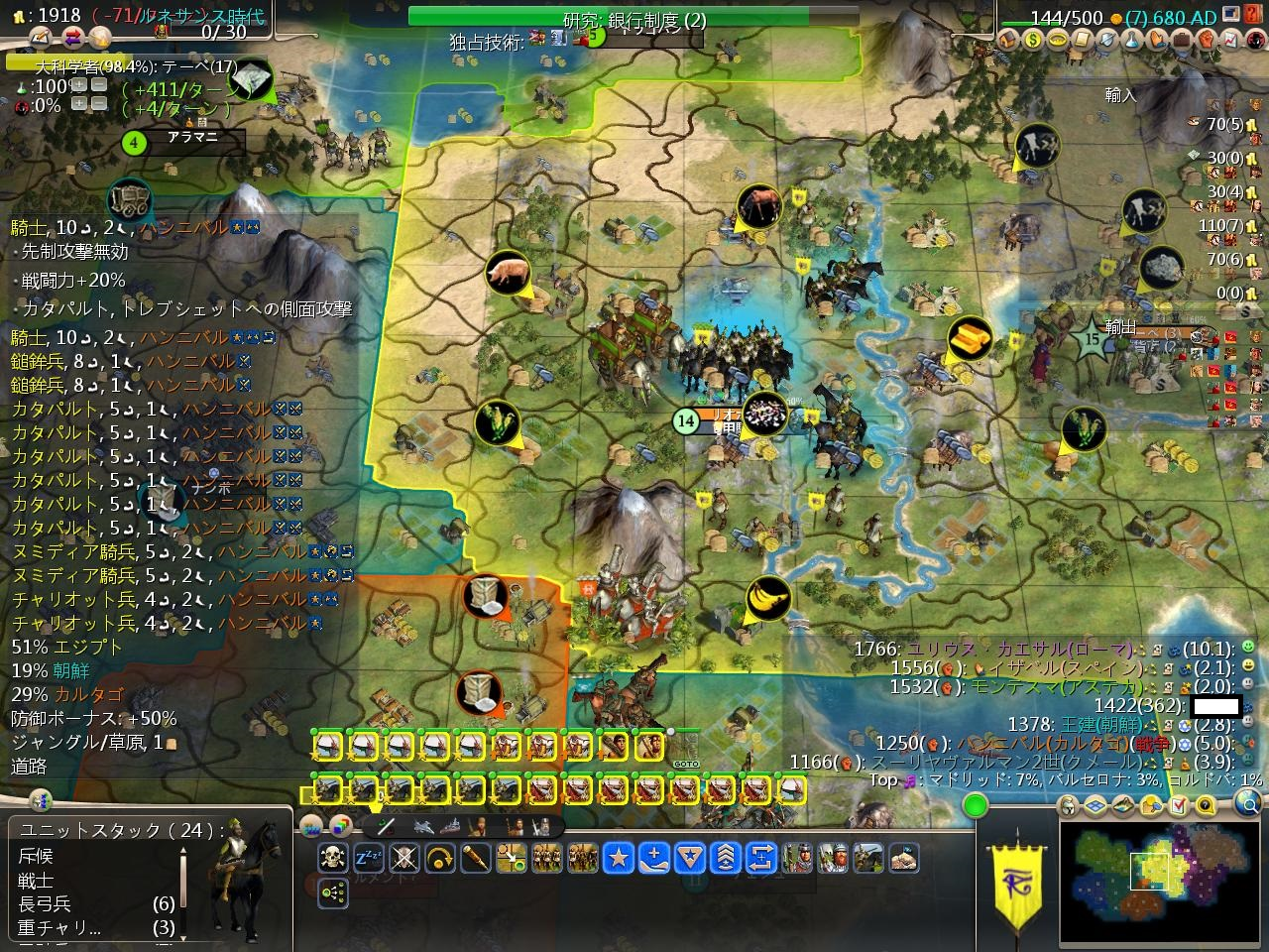 Civ4ScreenShot2142.JPG