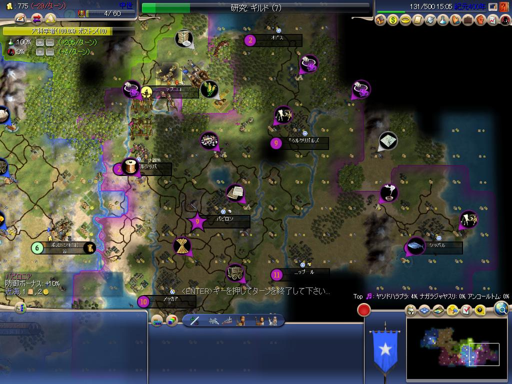 Civ4ScreenShot0031.JPG