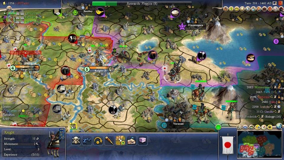 Civ4ScreenShot0122.jpg