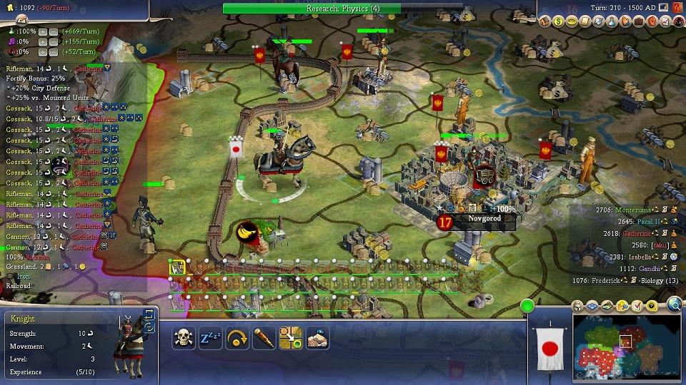 Civ4ScreenShot0123.jpg