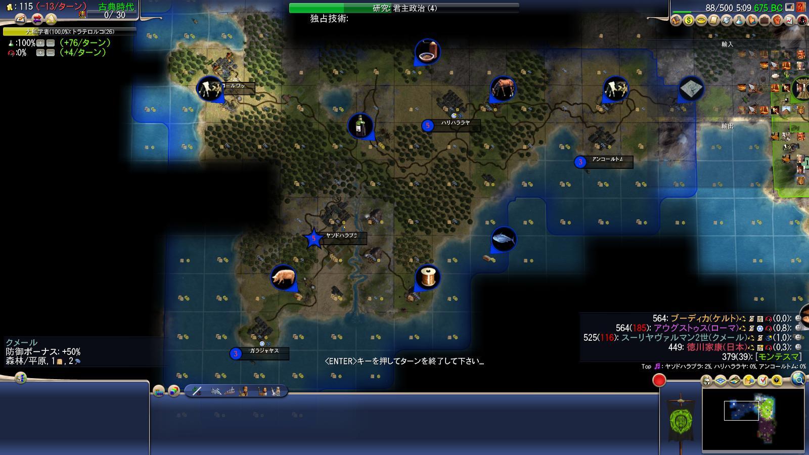 クメール地図.JPG