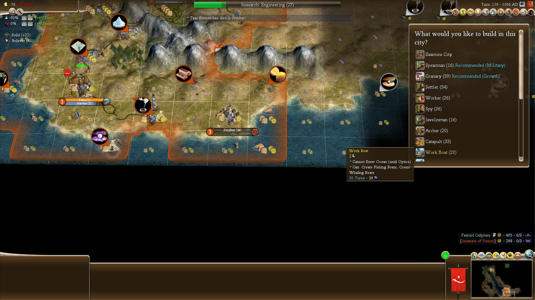 Civ4ScreenShot0022.JPG