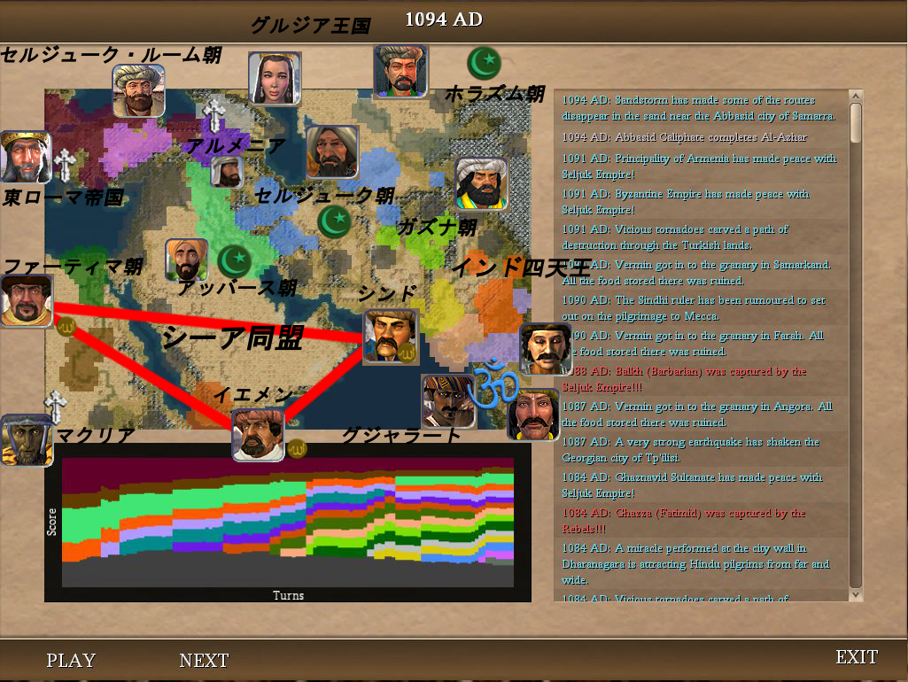 world 1094.png