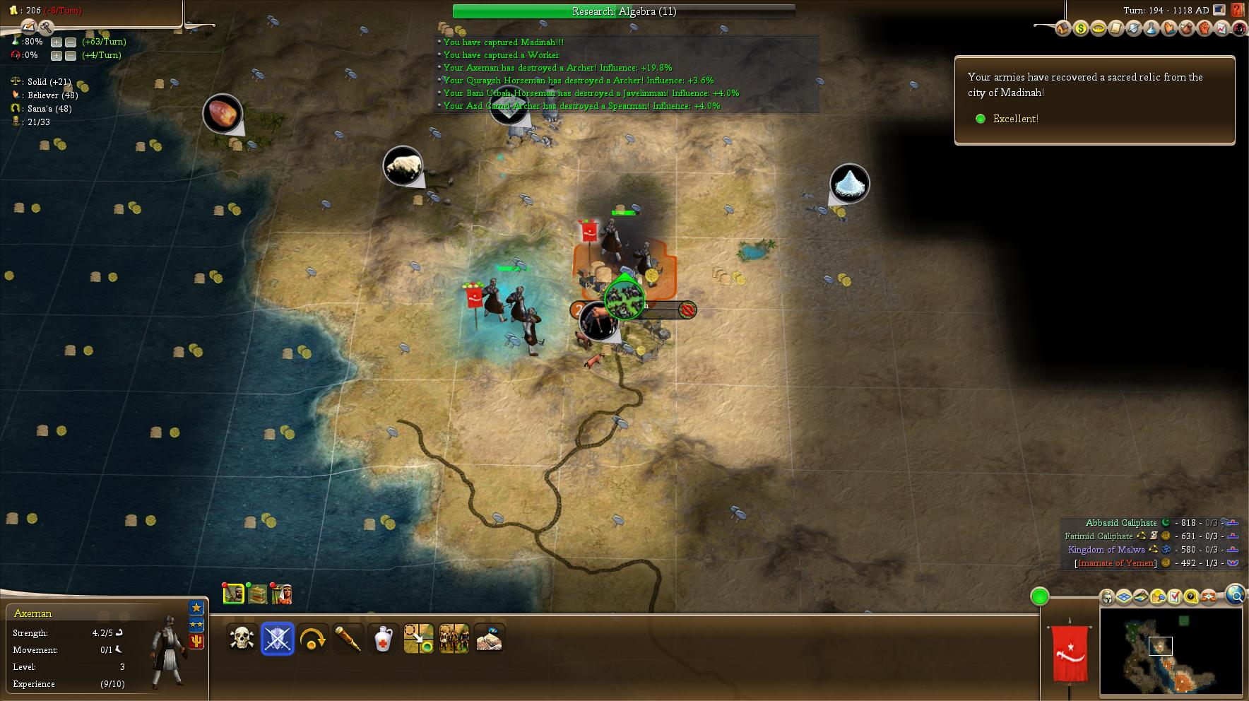 Civ4ScreenShot0032.JPG