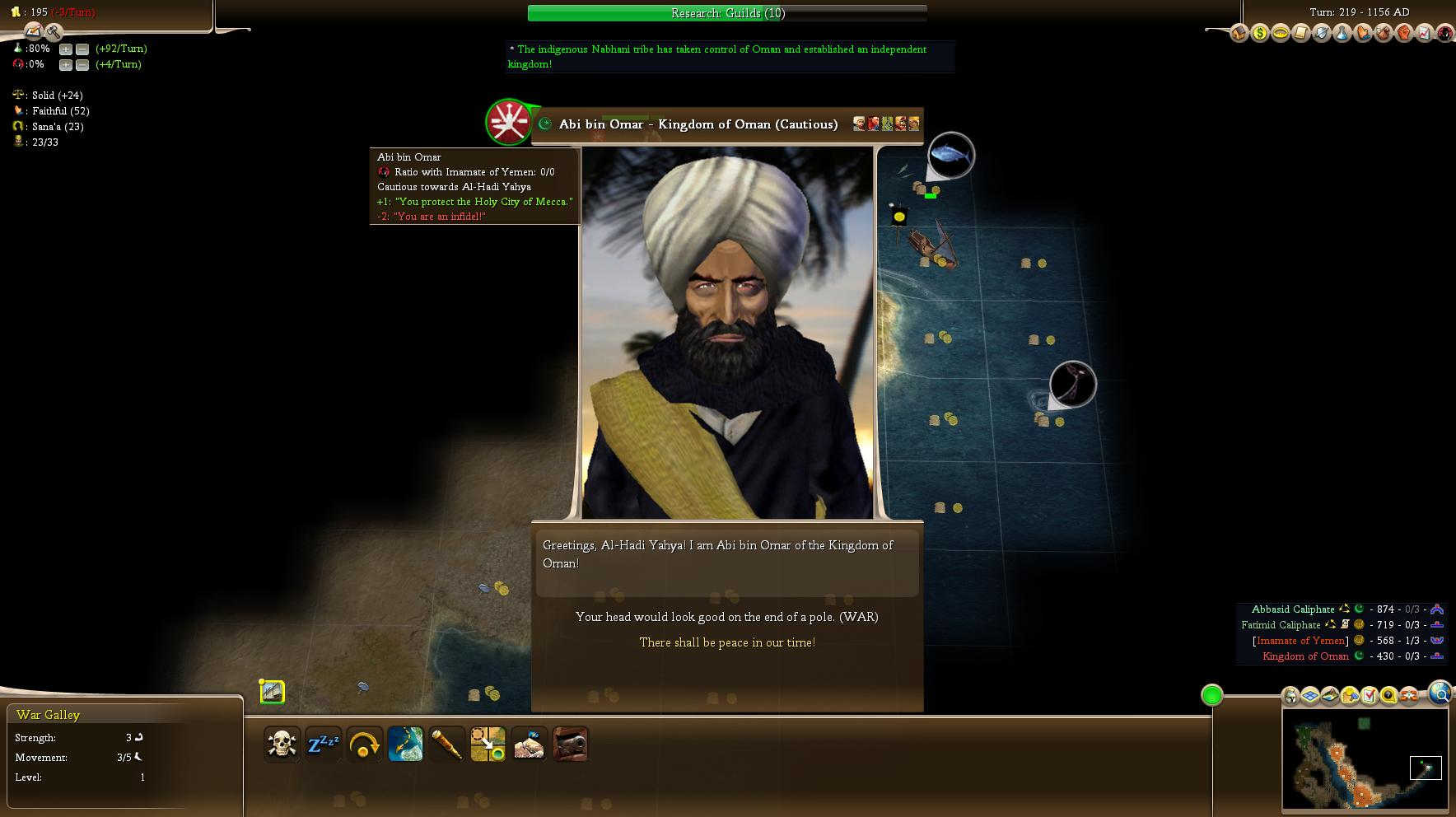 Civ4ScreenShot0037.JPG