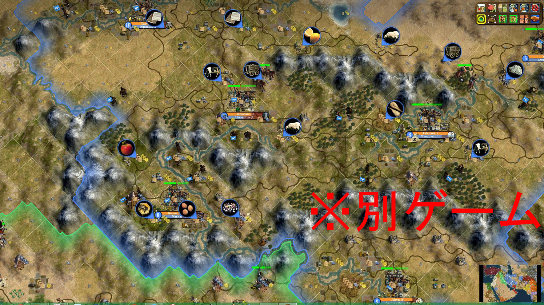 Civ4ScreenShot0147.JPG